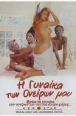 Fileli +18 Erotik Film izle * La fille de mes rêves