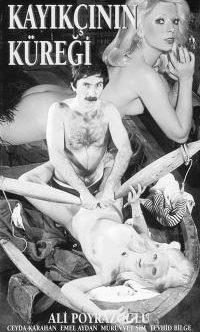 Kayıkçının Küreği 1976 Yerli Erotik Film İzle hd izle