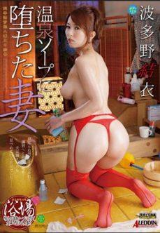 Çekik Gözlü Sexy Japon Kızın Erotik Filmi Full İzle hd izle