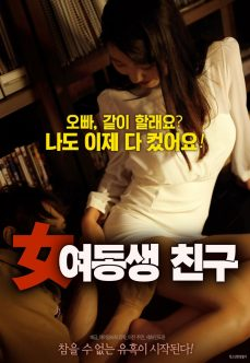 Harika Kız Arkadaş Konulu Kore Sex